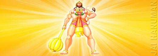 Jai Hanuman: Rare collection of Lord Hanuman Illustrations