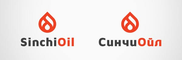 Sinchi Oil Company Logo Design